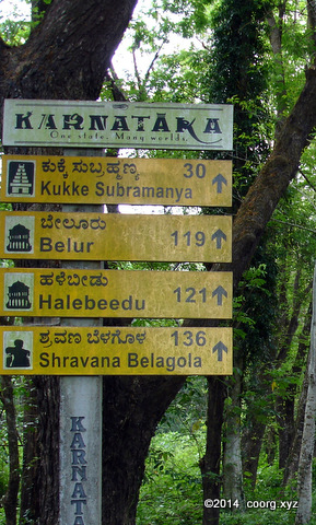 Signpost with distances near Kukke Subramaniya